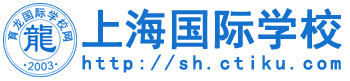上海���H�W校�W