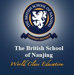 南京英国学校The British School of Nanjing