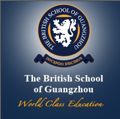 广州英国学校British School of Guangzhou
