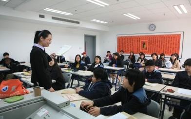 北京第五十五中学Beijing No. 55 High School